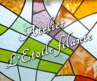 Atelier l'Etoile Filante – Cécile Vantey